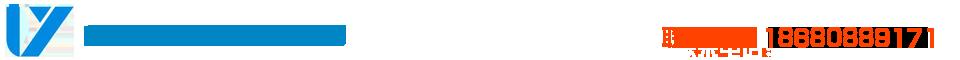 万博手机版登陆万博手机登录首页新万博安卓端-万博手机版登陆吉铄金属制品有限公司