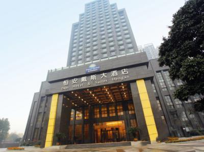 重庆戴斯酒店