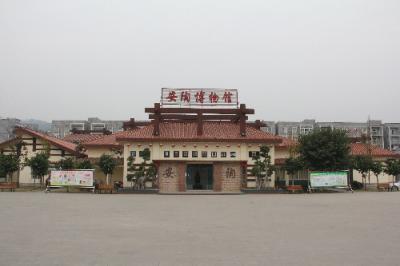 荣昌安陶博物馆